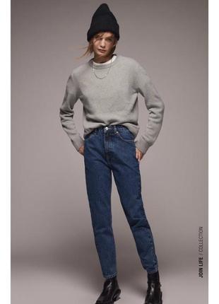 Синие джинсы мам джинс мам фит с высокой талией zara💙