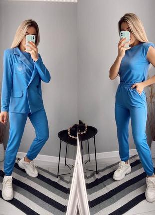 Костюм 3-ка 🌷 пиджак+штаны+футболка