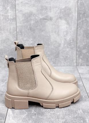 Ботиночки кожаные бежевые, демисезонные