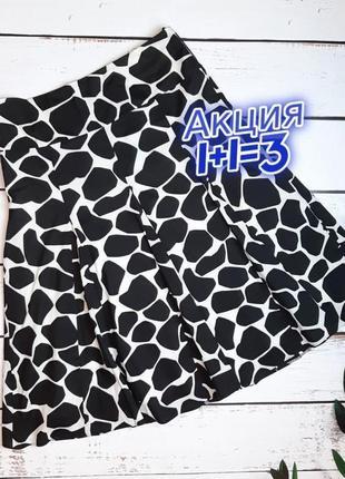 1+1=3 оригинальная черно-белая юбка миди хлопок в анималистичный принт, размер 46 - 48