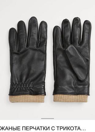 Кожаные перчатки zara размер м
