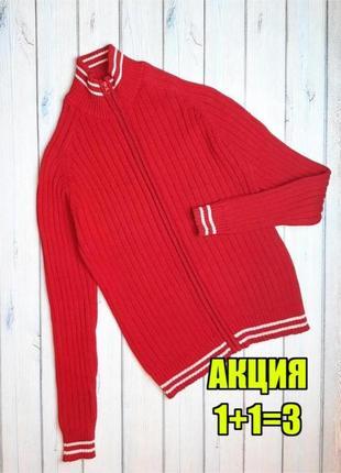 💥1+1=3 базовый красный мужской свитер кардиган кофта на молнии, размер 48 - 50