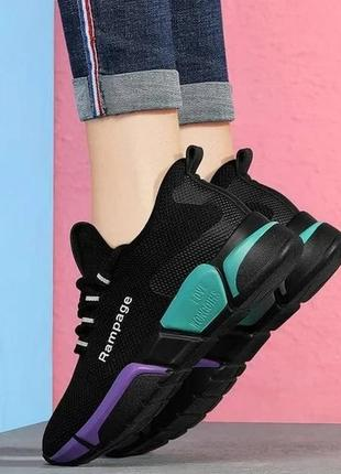 Супер дышащие кроссы