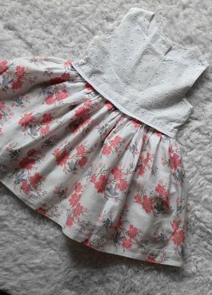 Пышное платье в цветы