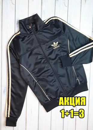 💥1+1=3 фирменная черная женская спортивная куртка adidas на тонком флисе, размер 44 - 46