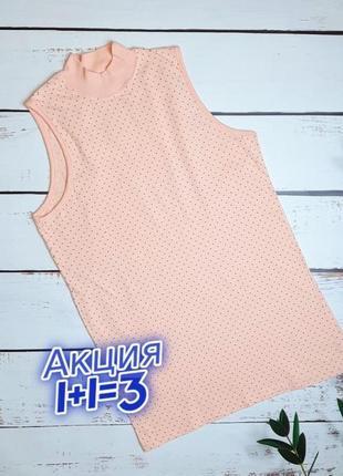 1+1=3 стильный персиковый свитер гольфик водолазка под горло, размер 46 - 48
