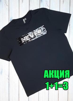💥1+1=3 базовая черная футболка с двухсторонними пайетками asos, размер 50 - 52