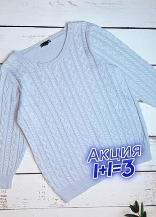 1+1=3 стильный нежно-голубой женский свитер h&m, размер 48 - 50