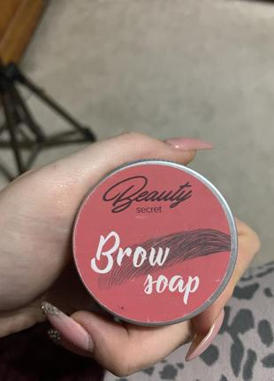 Мыло для бровей brow soap beauty secret гель воск для укладки
