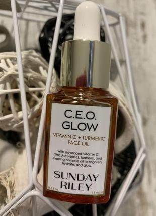 Масло для лица с витамином с sunday riley glow vitamin c face oil
