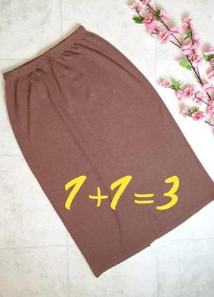 1+1=3 шикарная трикотажная плотная юбка миди с высокой талией juma, размер 48 - 50