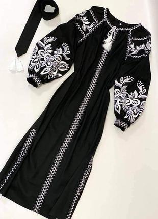 Плаття вишите в стилі бохо