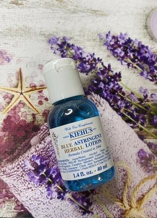 Тоник для проблемной кожи kiehl's blue astringent herbal lotion