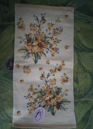 Кухонное полотенце
