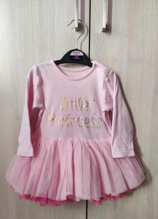 Нарядна сукня - боді (підколінки в подарунок)