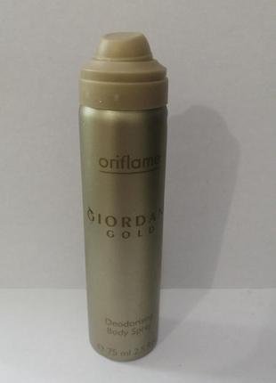 Парфюмированный дезодорант oriflame giordani gold