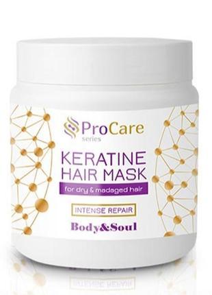 Маска для волосся професійний догляд з кератином, 500 мл