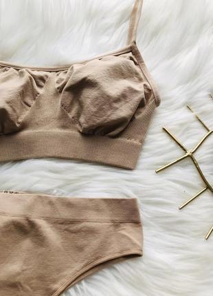 Идеальный бежевый/телесный/латте комплект бесшовного белья