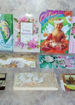 Поздравительные новые открытки-конверт