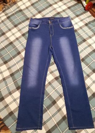 Яскраві джинси