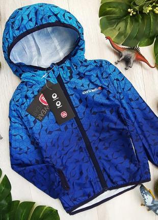 Куртка, вітровка cool club