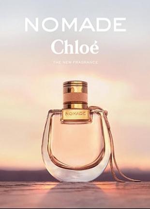 Chloe nomade edt