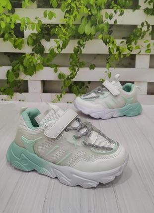 Стильные кроссовки яркие для девочки 27-32р