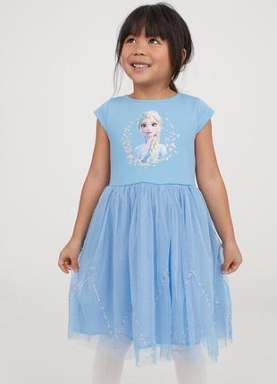Шикарные платья h&m фатин frozen девочкам 8-10 лет