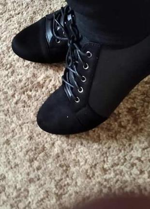 Туфли макасини