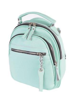 Стильный женский сумка-рюкзак в мятном цвете из натуральной кожи