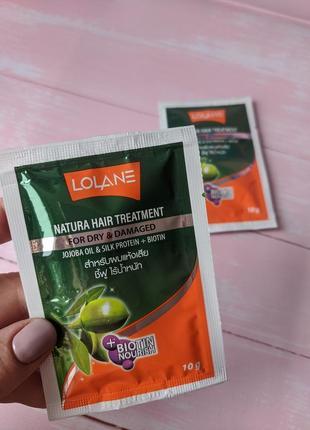 Лечебная маска для сухих и поврежденных волос с маслом жожоба и протеинами шелка