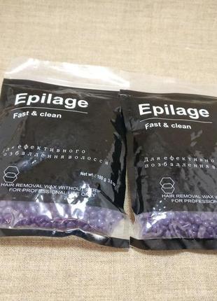 Средство для эпиляции эпилаж epilage 100 г