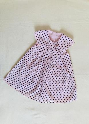 Нарядное красивое платье!9-12 мес.
