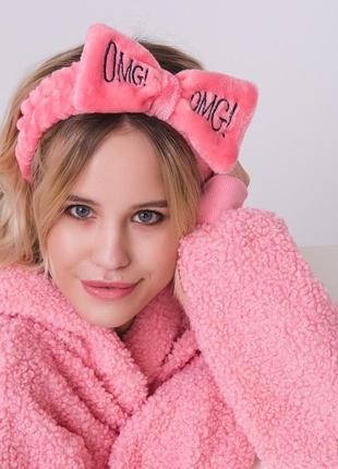 Плюшевая косметическая повязка бант omg