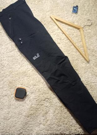 Треккинговые брюки jack wolfskin оригинал лыжные штаны