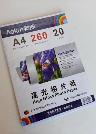 Фотобумага а4 260 г/м2 глянцевая для струйной печати