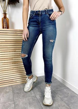Новые стильные джинсы с потёртостями красивого цвета