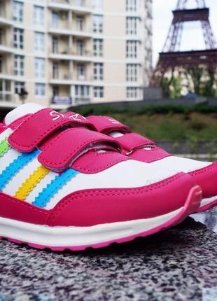 Розовые кроссовки на липучки для девочек2 фото