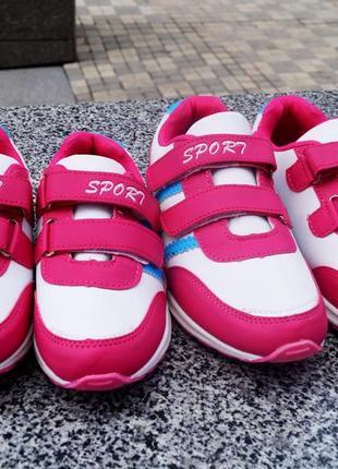 Розовые кроссовки на липучки для девочек3 фото