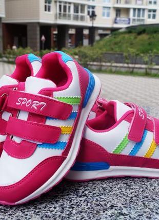 Розовые кроссовки на липучки для девочек