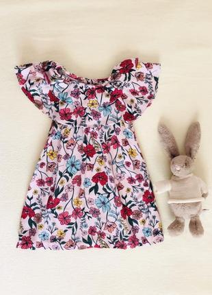 Красивое стильное платье,сарафан.размер 18-24 мес.