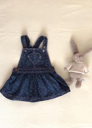 Красивый сарафан, красивое платье,джинсовый сарафан, джинсовое платье.