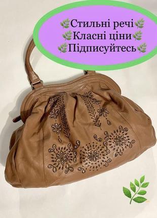 Шикарная вместительная кожаная сумка с вышивкой tommy & kate 100% кожа