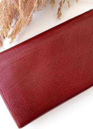 Кожаный кошелек красного цвета3