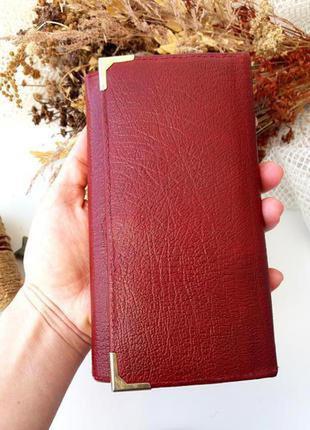 Кожаный кошелек красного цвета2