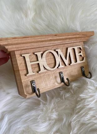 Вешалка - ключница деревянная