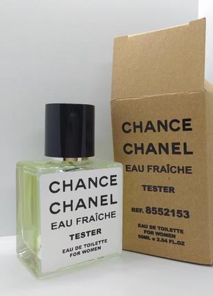 Женские духи-тестер 50мл, любых 3 аромата 500грн