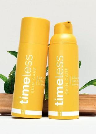 Сыворотка 20% витамином с, витамином е и феруловой кислотой timeless