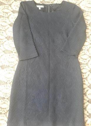 Тепленьке платтячко