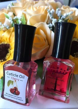 Цветочное масло для кутикулы с вкусным, крутым ароматом.